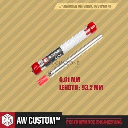 Armorer Work ท่อรีด 6.01 + ยางฮอป คุณภาพสูง ยาว 93.2 มม.