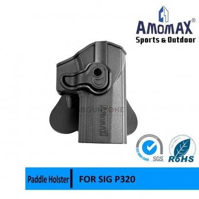 AMOMAX Tactical Holster ซองปลดเร็ว สำหรับ SIG P320