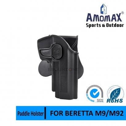 AMOMAX Tactical Holster ซองปลดเร็ว สำหรับ M9/M92FS