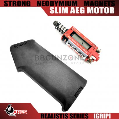 ARES Amoeba Slim Piston Grip + High Torque Slim AEG Motor