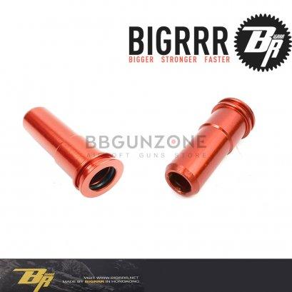 Bigrrr Air Nozzle อลูมิเนียม CNC มีโอริงชั้นใน V2