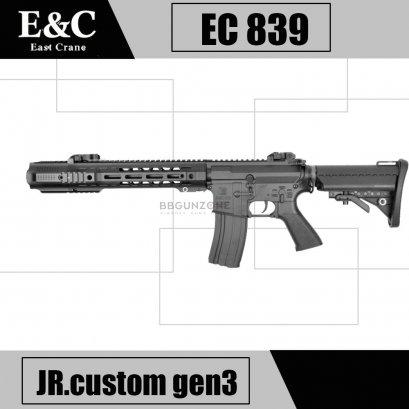 """E&C 839 M4 SAI GRY Salient Arms 13.5"""" Gen3"""