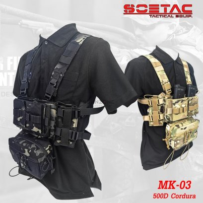 SOETAC MF Style Chissis MK3 Chest Rigs