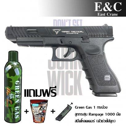 E&C EC1202 Glock 34 Taran Tactical (ชุดพร้อมเล่น)