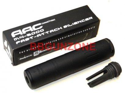 """Magpul M4-2000 Silencer ท่อเก็บเสียง ยาว 7"""" 2in1"""