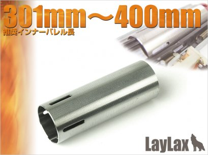 Prometheus กระบอกสูบ Stainless Hard Cylinder TYPE C
