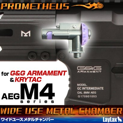 Prometheus เรือนฮอป WIDE USE METAL CHAMBER (ProWin)