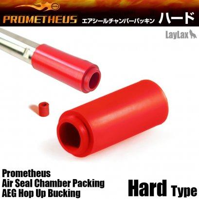 ยางฮอป Phometheus Hard Type (Rubber Bucking)