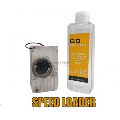 Speed Load + ขวดใส่ลูก สำหรับ Magazine M4