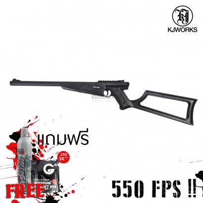 KJ Works MK1 Carbine Complete SET (ชุดพร้อมเล่นสุดคุ้ม)