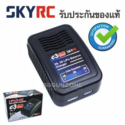 SKYRC E3 2S 3S Battery Charger