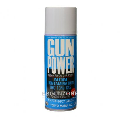 Gas Gun Power แก๊สเบา