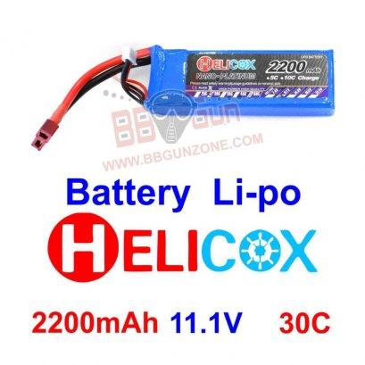 HeliCox 11.1V 2200mAh 30C Li-po