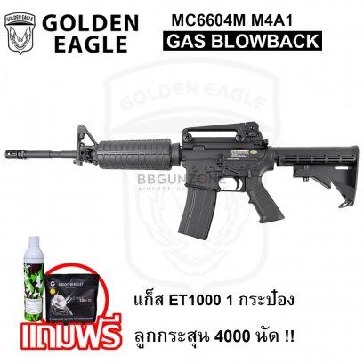 Golden Eagle M4A1 ระบบแก็ส GBBR MC6604M บอดี้โลหะ
