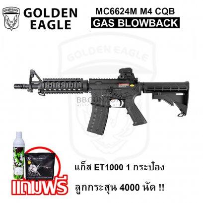 Golden Eagle M4 CQB ระบบแก็ส GBBR MC6624M บอดี้โลหะ