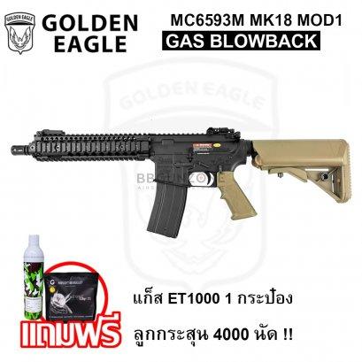 Golden Eagle MK18 MOD ระบบแก็ส GBBR MC9593M บอดี้โลหะ