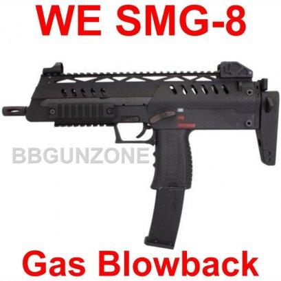 WE SMG-8 MP7A1