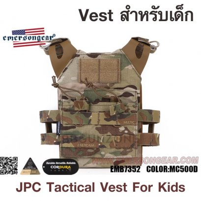 EmersonGear JPC Tactical Vest for Kids EMB7352