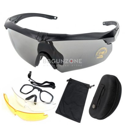 แว่นตากันกระสุนปืน Style Shooting Glasses Set