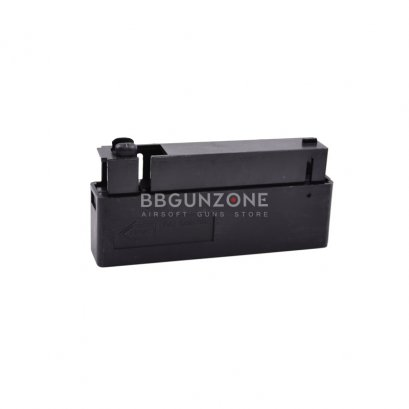 Magazine Well For L96 Series