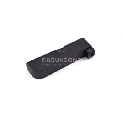 Magazine Well For VSR-10 Series