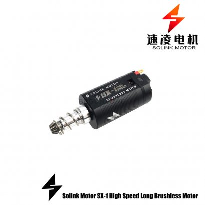 Solink Motor SX-1 High Speed Long Brushless Motor