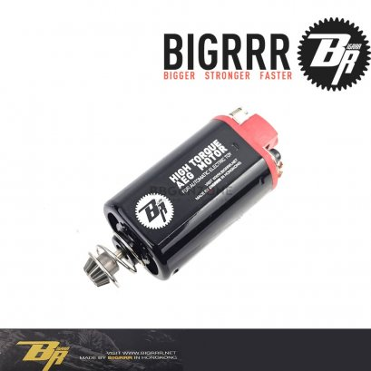 Bigrrr High Torque AEG Motor Short Type