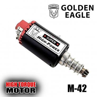 High Torque Motor M-42 (มอเตอร์ตูดฟ้า) แท้ 100%