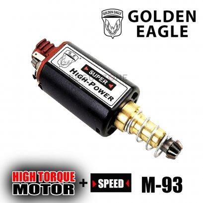 High Torque+Speed  Motor M-93 (มอเตอร์ตูดแดง) แท้ 100%