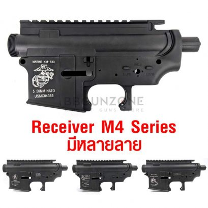 Receiver M4 Series Full Metal