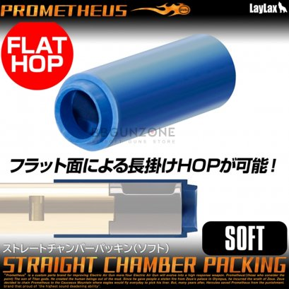ยางฮอป Prometheus Blue Bucking (Straight Soft Type)