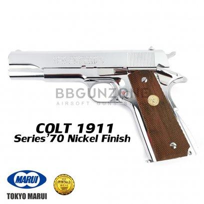 Tokyo Marui Colt Government Series' 70 Nickel Finish