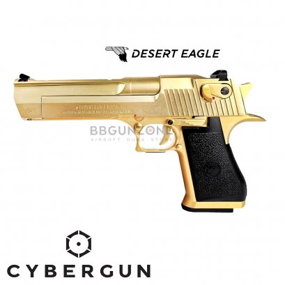 Cybergun Desert Eagle.50 AE GOLD