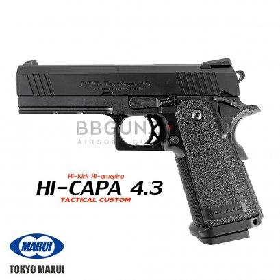 Tokyo Marui High Capa 4.3 Tactical custom