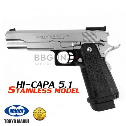 Tokyo Marui HI-CAPA 5.1 stainless steel model