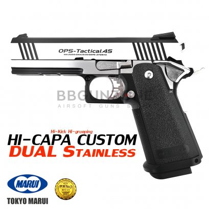 Tokyo Marui Hi Capa custom dual stainless steel
