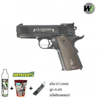 WE M1911A1 MINI 3.8 (ชุดพร้อมเล่น)