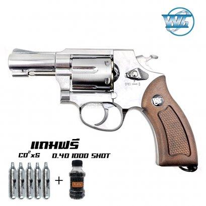 Wingun 731 M36 2.5 นิ้ว CO2 Revolver SV กริ๊ปมือสีน้ำตาล