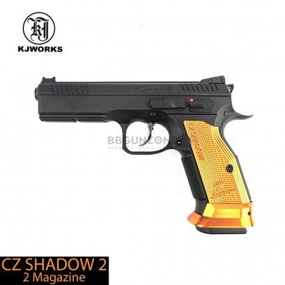 KJ Works CZ Shadow 2  orange (2 แม็กกาซีน CO2/แก็ส)