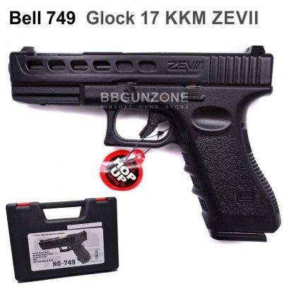 Bell 749 Glock 17 KKM ZEVII