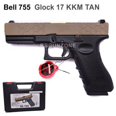 Bell 755 Glock 17 KKM ZEVII TAN