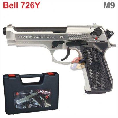 Bell EG726Y M92