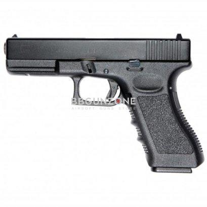 KSC G17 Glock 17