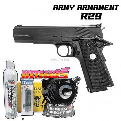 Army Armament R29  M1911 Colt Goldcup (ชุดพร้อมเล่น)