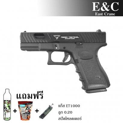 E&C EC1304 Glock 19 Taran Tactical (ชุดพร้อมเล่น)