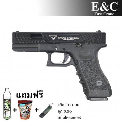 E&C EC1104 Glock 17 Taran Tactical (ชุดพร้อมเล่น)