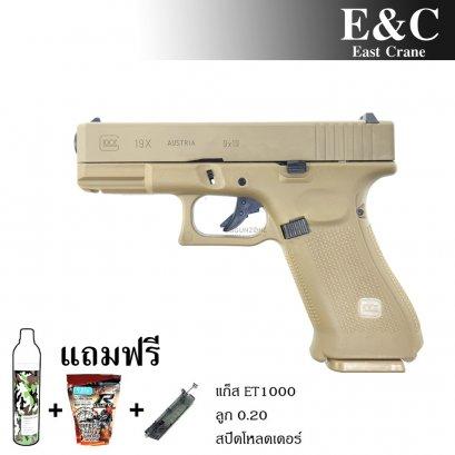 E&C EC1302 DE Glock 19X (ชุดพร้อมเล่น)