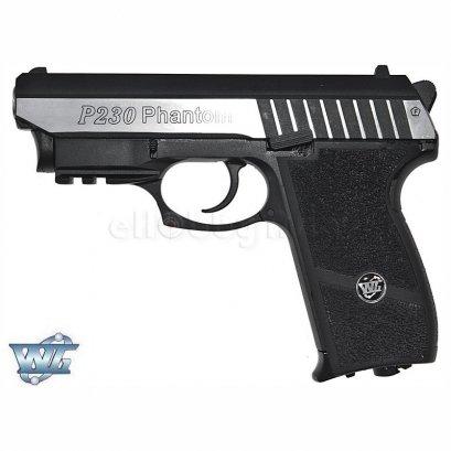 Wingun Phantom P230 CO2 w/ Laser 2-Tone