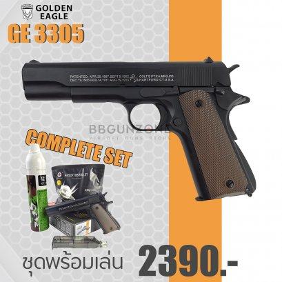 GE3305 Complete Set  M1911A1 (ชุดพร้อมเล่นสุดคุ้ม)