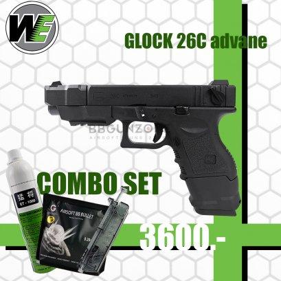 WE GLOCK 26 ADVANCE Combo Set (ชุดพร้อมเล่น)